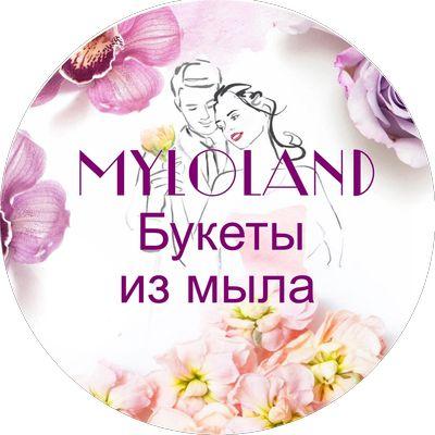 Букеты из мыла - Мылоленд